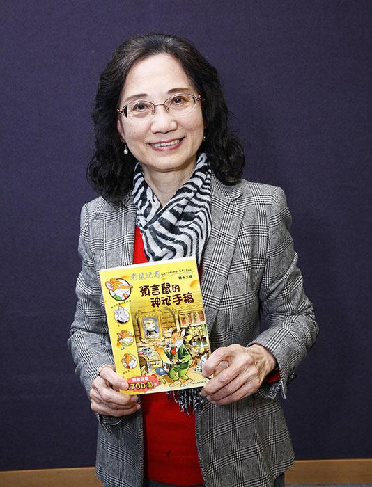 嚴吳嬋霞 兒童文學作家